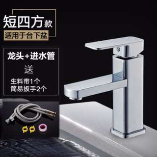 Brand New Silver Faucet Mixer (Hot & Cold)