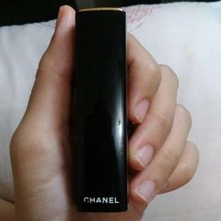 Channel Rouge Allure Lipstick