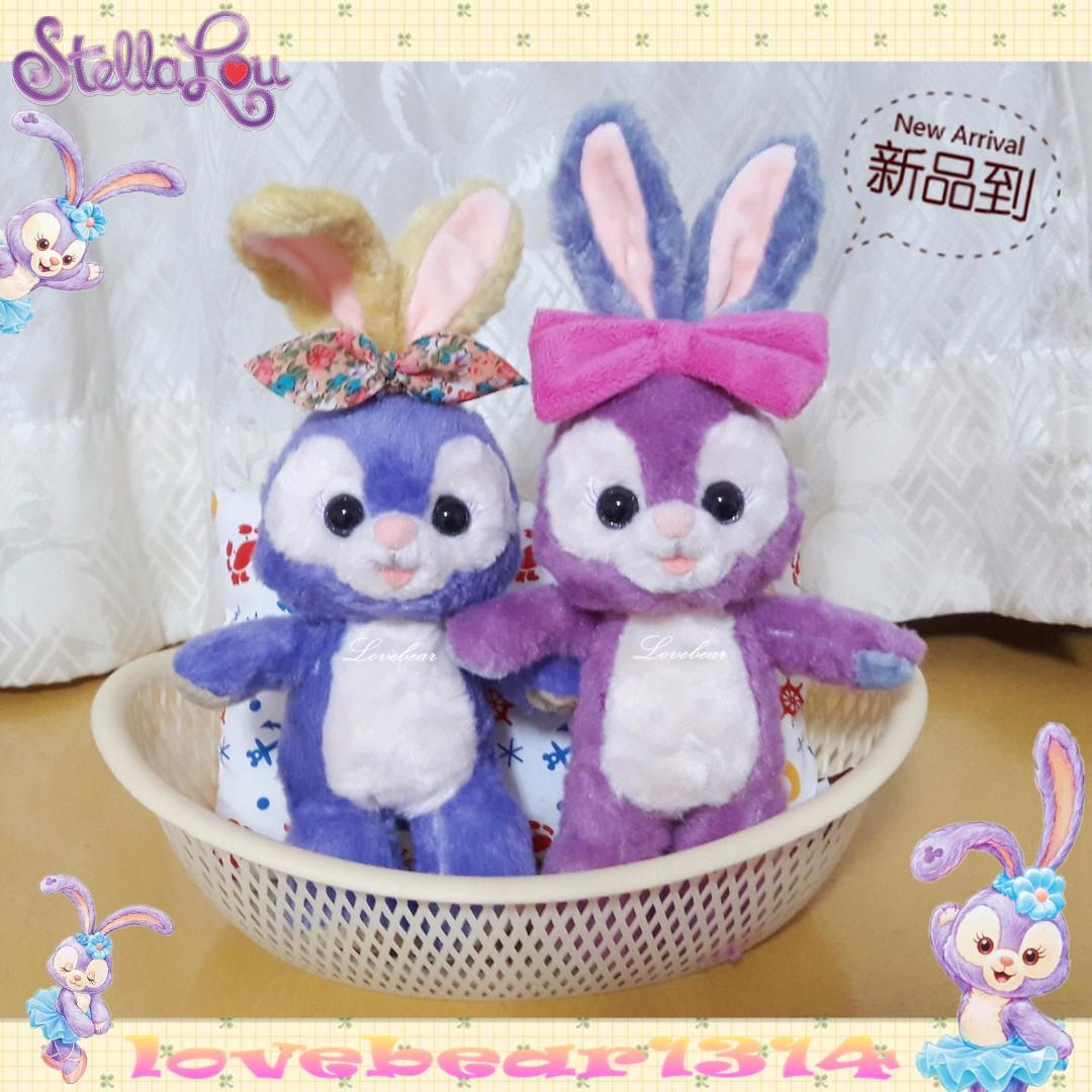 《展示-仿兔改造》 史黛拉兔
