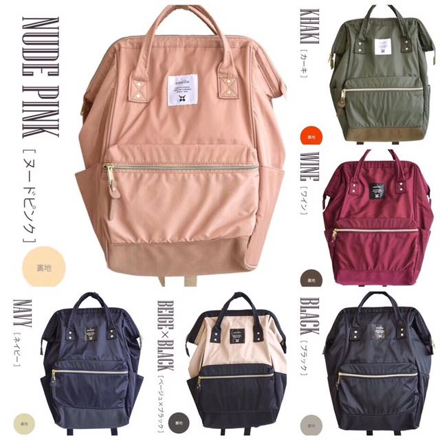Anello Rucksack Nylon bag