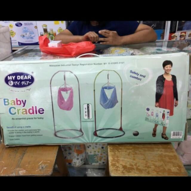 Baby cradle mydear