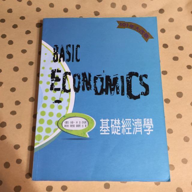基礎經濟學BASIC ECONOMICS