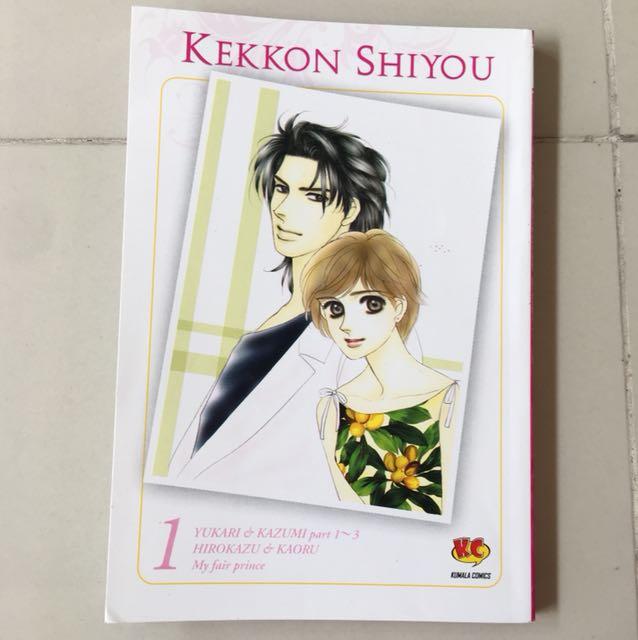 comic kekkon shiyou