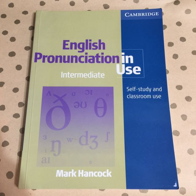 English Pronunciation  In Use教科書