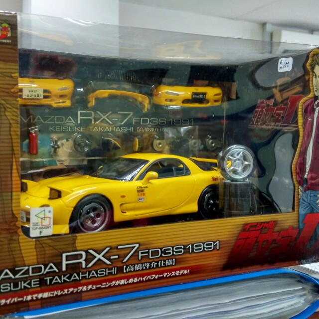 Hotworks Racing Factory Initial D RX~7 Scale 1:24 Rare