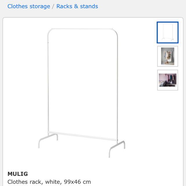IKEA Mulig Clothing Rack