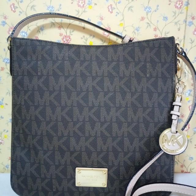 Michael Kors MK Crossbody Bag