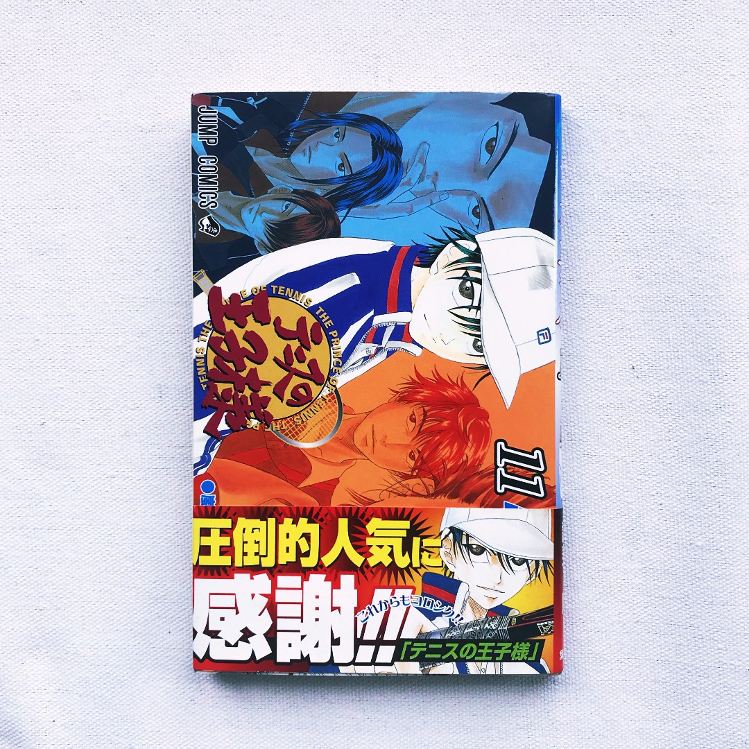 Prince of Tennis Vol. 11 (Japanese)