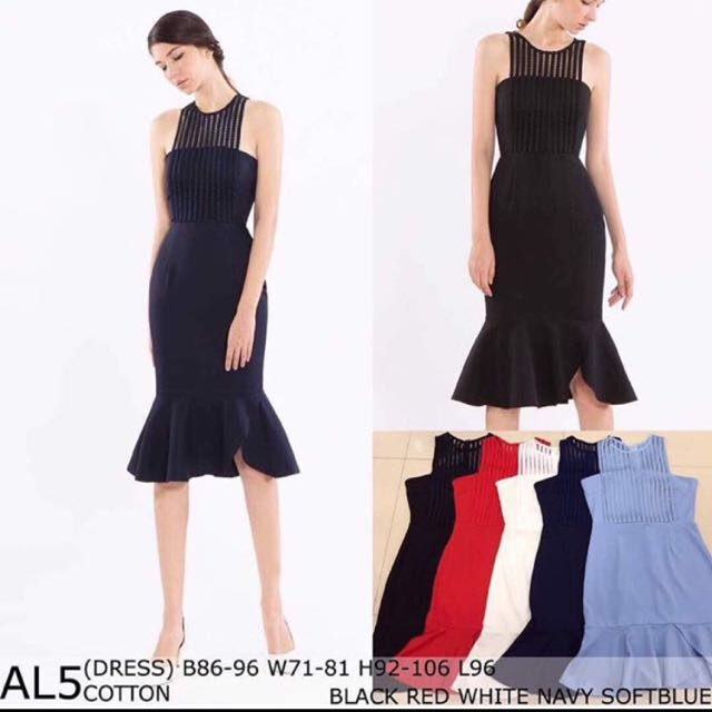 Zara - Look Alike Dress