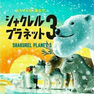 🚚 厚道動物3 北極熊 狼