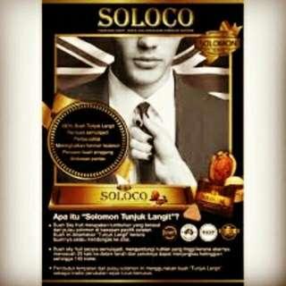Soloco ~ Solomon Sky Fruit
