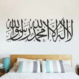 Muslim Art Islamic Calligraphy Wall Stickers Living Room Halal Arabic Living Room Bedroom Creative Background Wall Stickers Carved Removal Waterproof Environmental Protection/ Home Decor