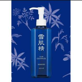 Kose Clear Cleansing Oil 250ml