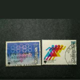 Malaysia 1977 9th Anniversary S.E.A. Games Kuala Lumpur Loose Set Short Of 20c - 2v Used Stamps