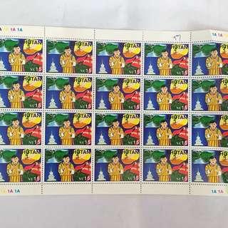 不丹紀念郵票/完整出售