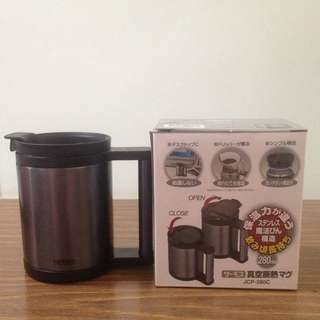 THERMOS Vacuum Heat Insulation Cup