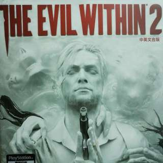 the evil within2