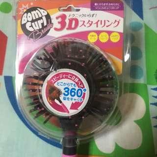 3D bomb curl brush