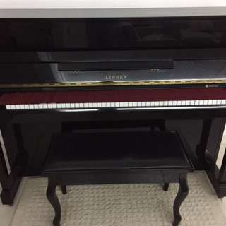 Linden Upright Piano (Designed by Kawai)