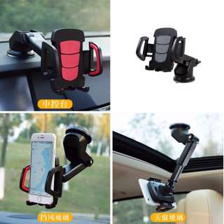 [INSTOCKS] Car Mobile Phone Stand Holder