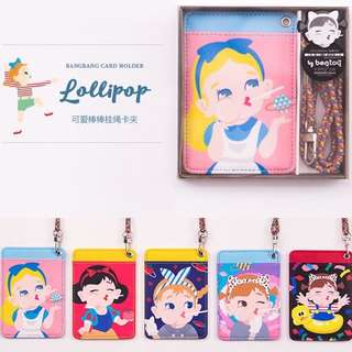 Bentoy Card holder with lanyard (PO)