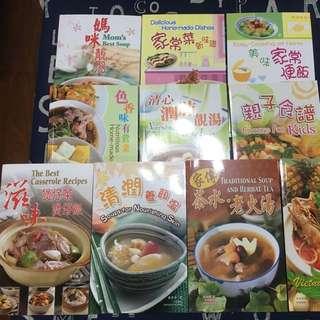 中英對照食譜(10本)