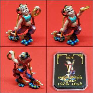 Thai Amulet - LP Leng's Nezha aka God of Triumph