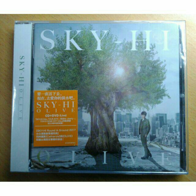 日高光啟 SKY-HI OLIVE(DVD是演唱會)AAA
