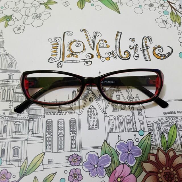 Chic red eyeglasses