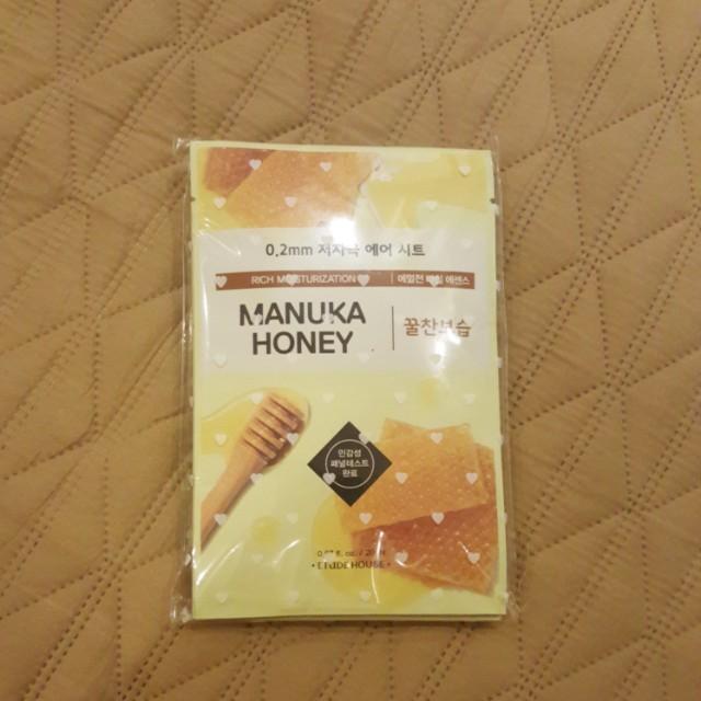 Etude manuka honey mask