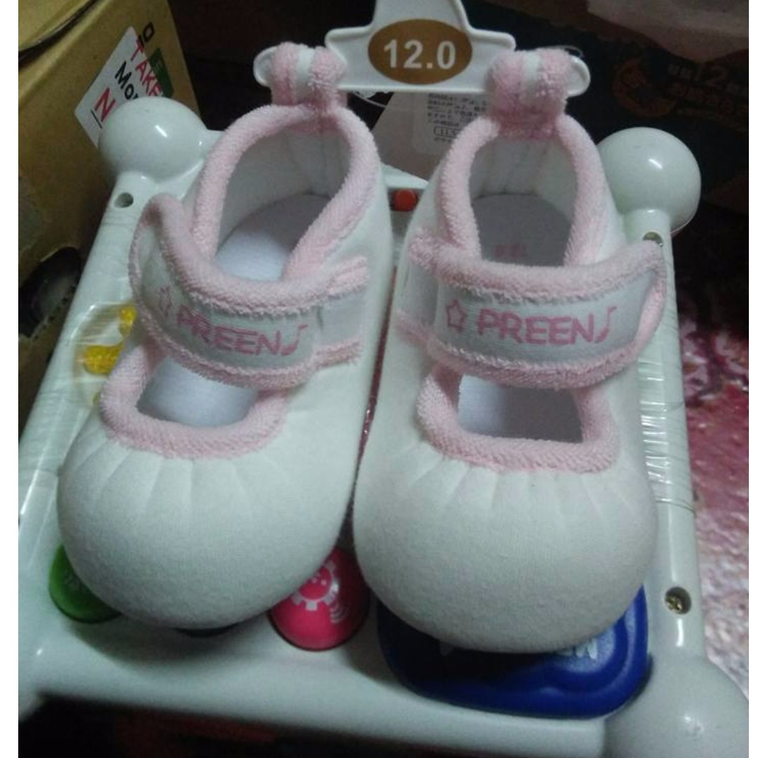 Japan baby shoes