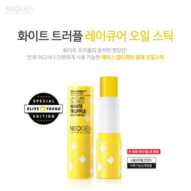 Neogen White Truffle Laycure Oil Stick 10gr