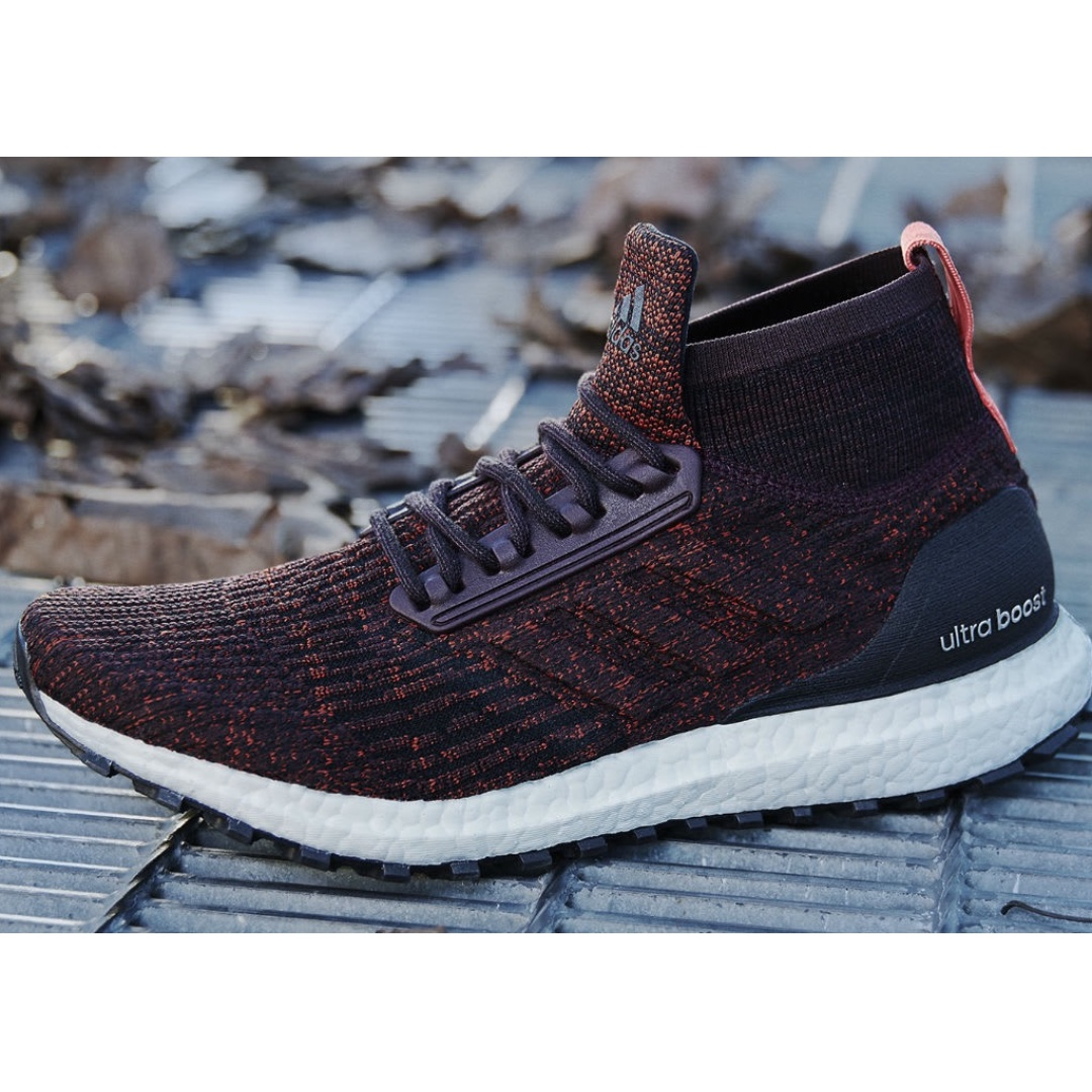 9167d7490de1a Adidas ULTRABOOST ATR Sports from Greaves UK