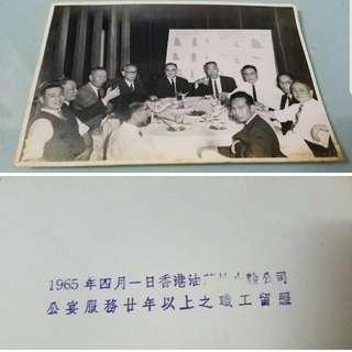 1965年,5R舊照片一張,老香港懷舊物品古董珍藏