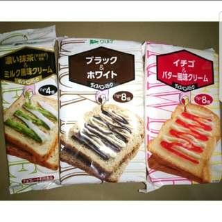 【可送】日本 不沾手果醬 抹茶牛奶口味