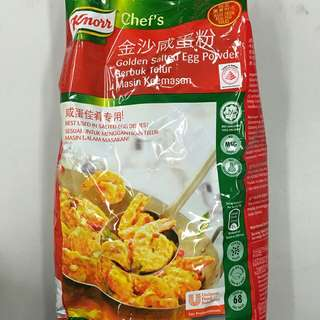 Knorr Golden Salted Egg Powder (Repacked)