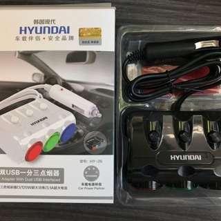 Hyundai 一分三點煙器+2個USB位