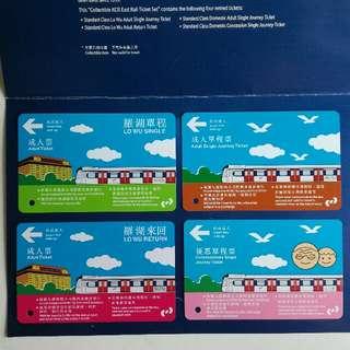 九廣東鐵2003年紀念車票