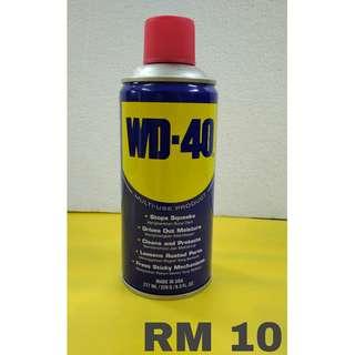 WD-40 277ML