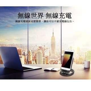 (家用)全球最新iPhone 8和iPhone X和三星,家用跟車用手機無線充電器,支援Qi全球搶翻了