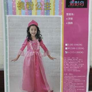 萬聖節兒童裝扮-桃粉公主(115-130公分)