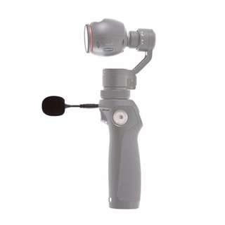 Dji OSMO FM-15 Flexi Microphone Stabilizer Gimbal