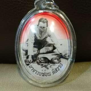 Aj fon locket with his robe cloth, bone fragments and 3k takruts. Made by Aj Ord BE255X