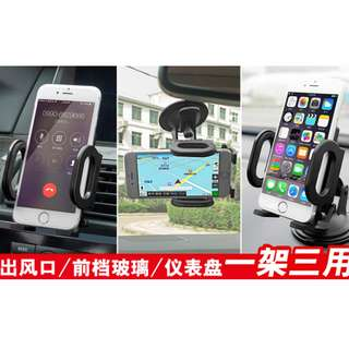360 degree 3 in 1 Car Phone Holder Air vent Dashboard windshield extension arms cell phone car clip mount holder kit