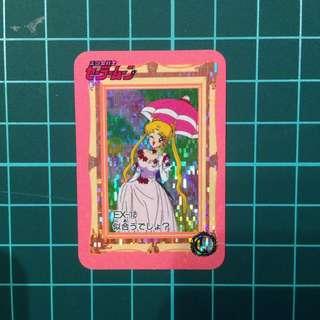 [罕有] 美少女戰士 Sailor Moon 迷你閃咭