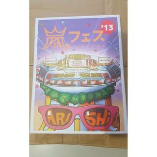Arashi Arafes'13 National Stadium 2013 Taiwan Limited Box Concert DVD