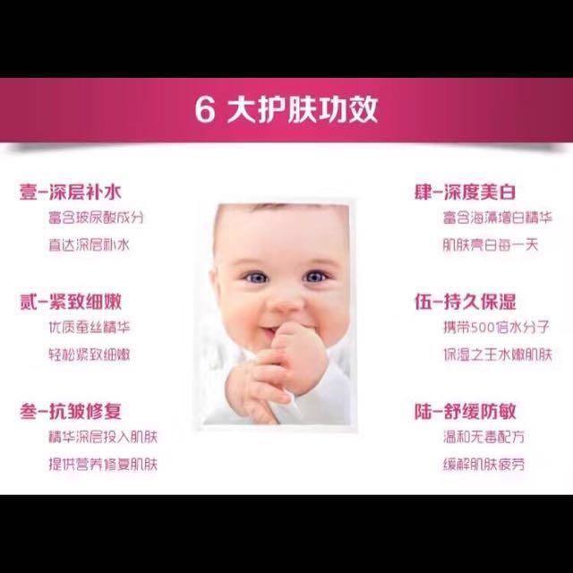 蠶絲嬰兒面膜 10片裝