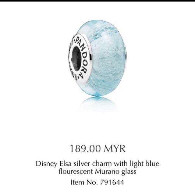 💯 AUTHENTIC PANDORA DISNEY ELSA CHARM