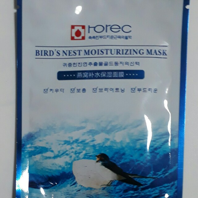 Authentic Korean Face mask - bird's nest