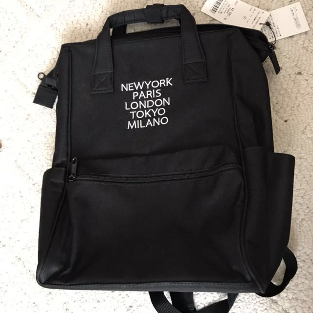 Backpack from Tokyo